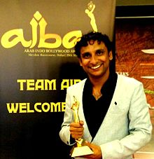 About Inaamulhaq Actor Biography Detail Info