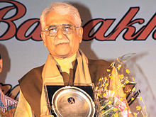 About Ramesh Deo Actor Biography Detail Info