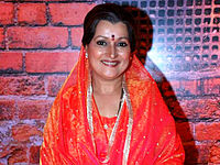 About Himani Shivpuri Actress Biography Detail Info
