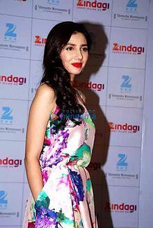 About Mahira Khan Actress Biography Detail Info