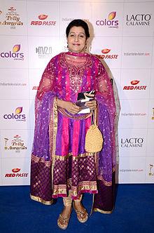 About Savita Prabhune Actress Biography Detail Info