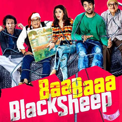 Baa Baaa Black Sheep Movie Review & Ratings 1.80 out Of 5.0