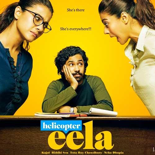 Eela Hindi Movie Preview