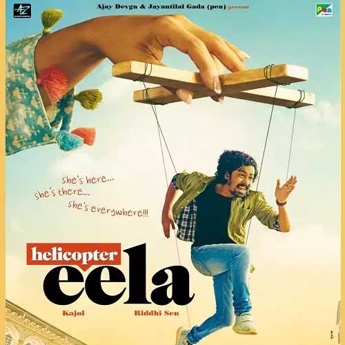 About Helicopter Eela Movie Details