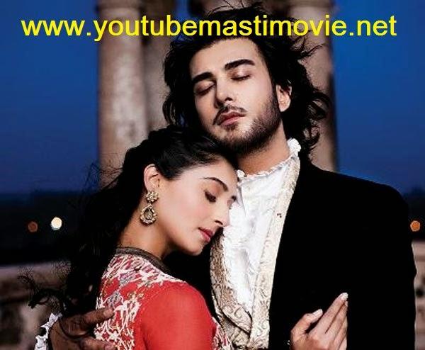 About Jaanisaar Movie Details