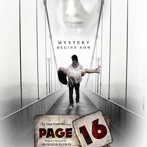 About Page 16 Movie Details