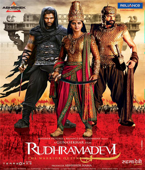 About Rudhramadevi Movie Details