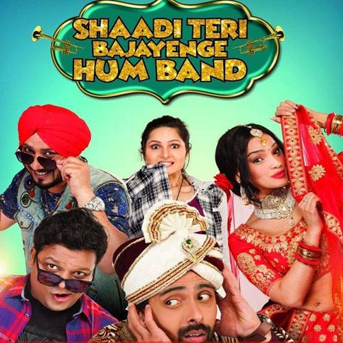 Shaadi Teri Bajayenge Hum Band Movie Review & Ratings 1.80 out Of 5.0