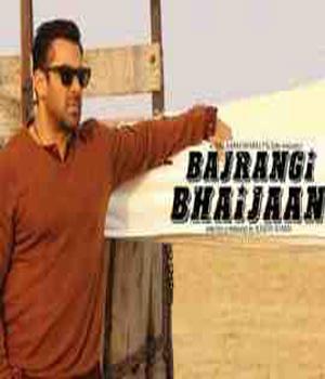 Happy Bhaag Jayegi first schedule in Amritsar | Bhaggmati Hindi Movie News | Cinema Profile